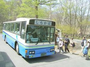 070526_teikougai