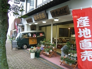070721_tyokubaigaikan