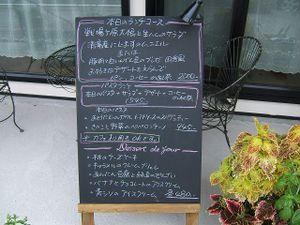 070911_menu
