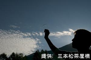 071007_hatugoori