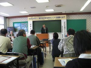 071111_seminar