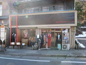 080119_utakatasoto
