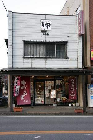 080221_osiyama