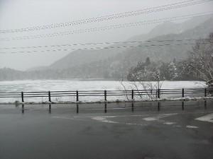 080320_usagijima