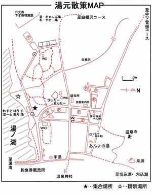 08_hosiakari_natu_tizu