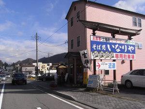 081020_tarou