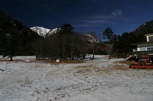 081224_ski