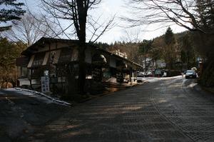 090110_mihashi