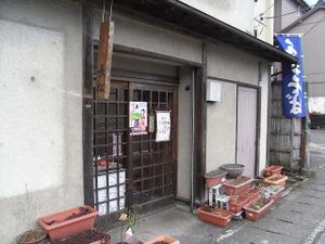 080217_nagamatu