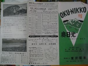 090302_sangakuyakou