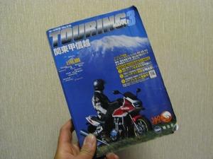 090413_book