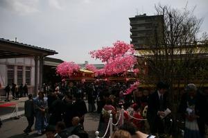 090416_ekimae