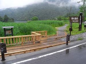 090709_yumotoiriguti