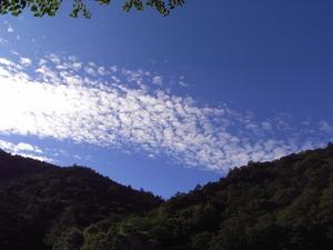 090909_akizora