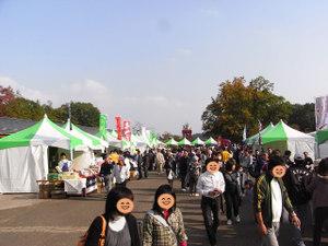 091031_dai1kaijou