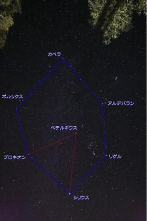 091115_diamond