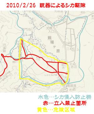100226_sikakujo