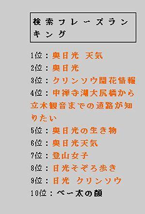 100704_kensaku