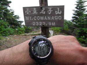 100721_komanago