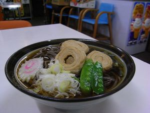 100827_yubasoba
