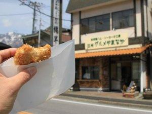 110403_yubakoro