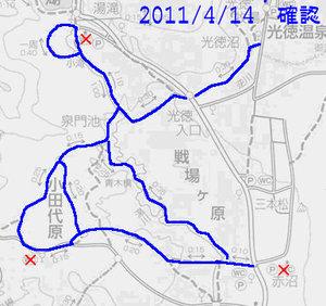 110414_touhakasyo_2
