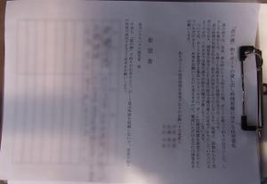 110504_boat_syomei
