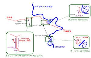 110706_kirihuri_kisugetenboujo
