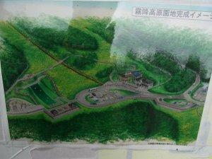110706_kirihurienti_image
