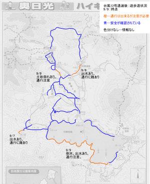 110909_hodou_map