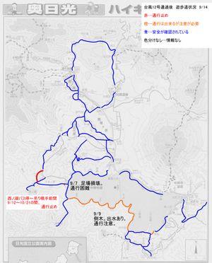 110914_hodou_map