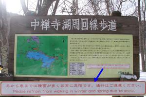 120319_hodoukanban