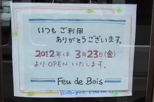 120322_feudebois