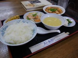 120428_eat_asai