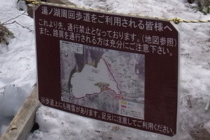 120429_usagijima_kanban