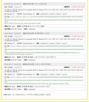 120507_kensaku