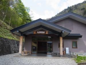 120530_tesirozawa