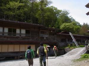 120531_nikkouzawa_onsen