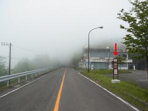 120701_busstop_chuuzenjikotenboudai