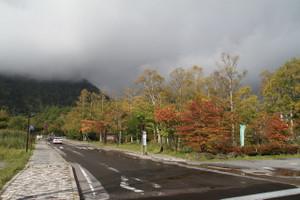 121002_yumoto