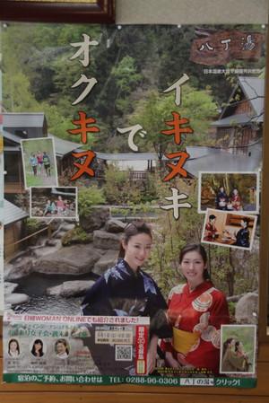121027_hattyou_poster
