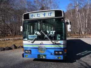 121121_watasugegou_final