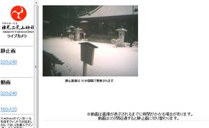 130114_hutarasanjinja