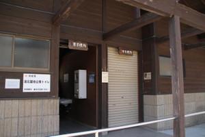 130514_yumoto_toire