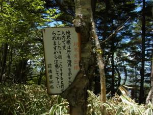 130531_kanbankui