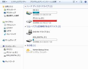 131108_drive