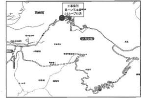 14071425_irohakouji