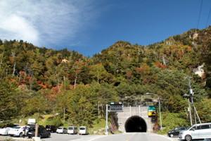 140926_konsei_tunnel