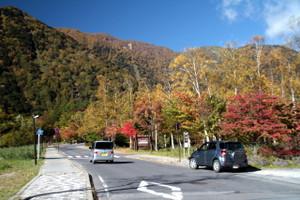 140930_yumoto