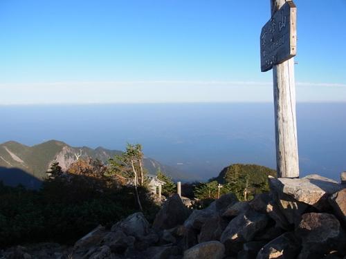 44 女峰山頂碑